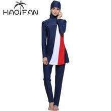 HAOFAN النساء شريط مطبوعة ملابس سباحة إسلامية الحجاب مسلم الإسلامية حجم كبير ملابس السباحة تصفح ارتداء الرياضة Burkinis 5xl 6XL