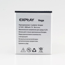 Wearson VEGA Battery For Explay VEGA Battery 2000mAh Free Shipping With Tracking Number