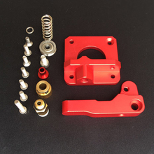 3D Printer parts Upgraded MK8 Extruder Kit  Matched with J-Head Hotend 12v 40w 24v CR10 Ender3 pro Accessories