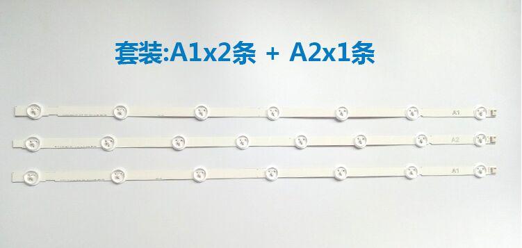 Nuevas 3 piezas (2 * A1 * 7 ledes, 1 * A2 * 8 ledes) barra de retroiluminación LED para LG 32