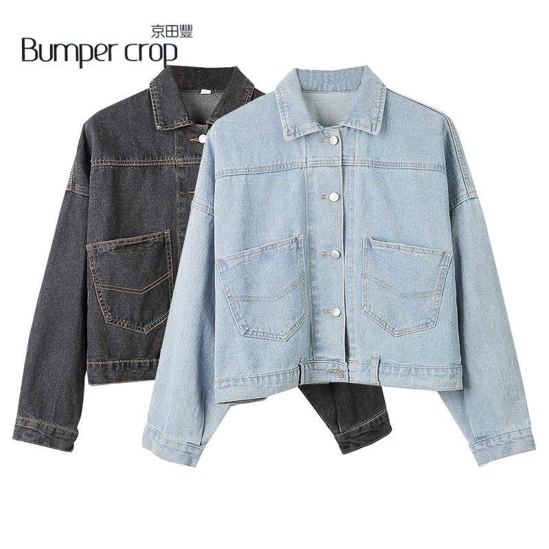 BUMPERCROP riverdale coat woman denim jacket blue and black button pockets Vintage 2019 new style spring Bat sleeved casual lady