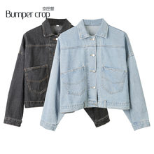 BUMPERCROP riverdale coat woman denim jacket blue and black button pockets Vintage 2019 new style spring Bat sleeved casual lady(China)