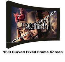 Factory Wholesale Low Price 120 Inch Full HD Curved Fixed Frame Projection Screen Matt White Wall Mounted Projector Screens 3D