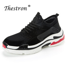 Man Running Shoes Black Gray Sports Shoes for Male Breathable Athletic Footwear Male Spring Summer Rubber Bottom Sneakers man running shoes black red white sports shoes for male spring summer athletic footwear male breathable light sneakers running