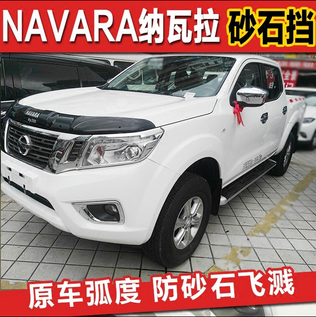 Top Brand for NAVARA MP300 hot sell hole-digging black colour car accessories side body  ...