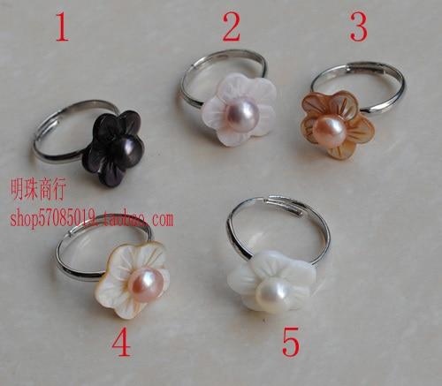 Свободный размер смешанный цвет регулируемый модный речной жемчуг кольцо ювелирное изделие в форме цветка кольцо на палец с раковиной аксессуар