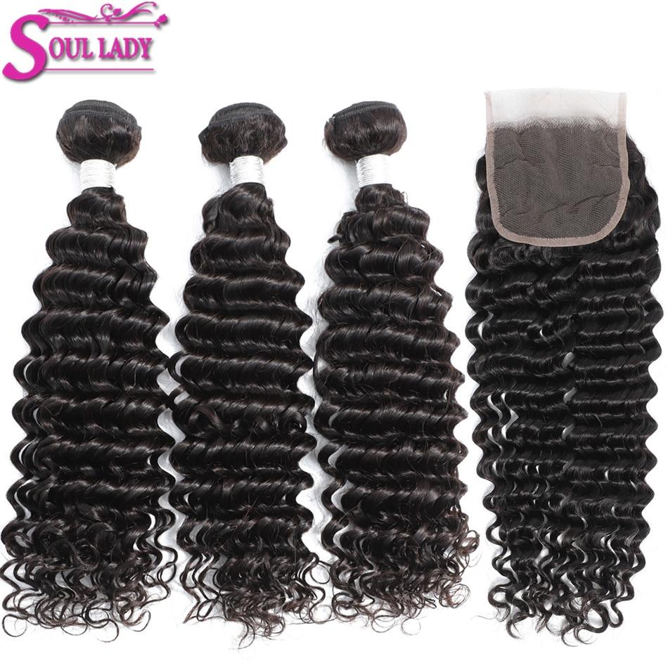Soul Lady Hair Deep Wave Bundles With Closure Remy Brazilian DeepWave Hair Weave Bundles With Closure 100% Human Hair Extensions