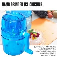 Горячее предложение! 1Л портативная ручка для вращения ручной Измельчитель льда бритва дети измельчитель Мороженица машина кухня