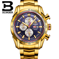 44mm Switzerland Chronograph Sports Watch Swim 2018 Waterproof Military Quartz Wristwatch BINGER Men Watches relogio masculino 2