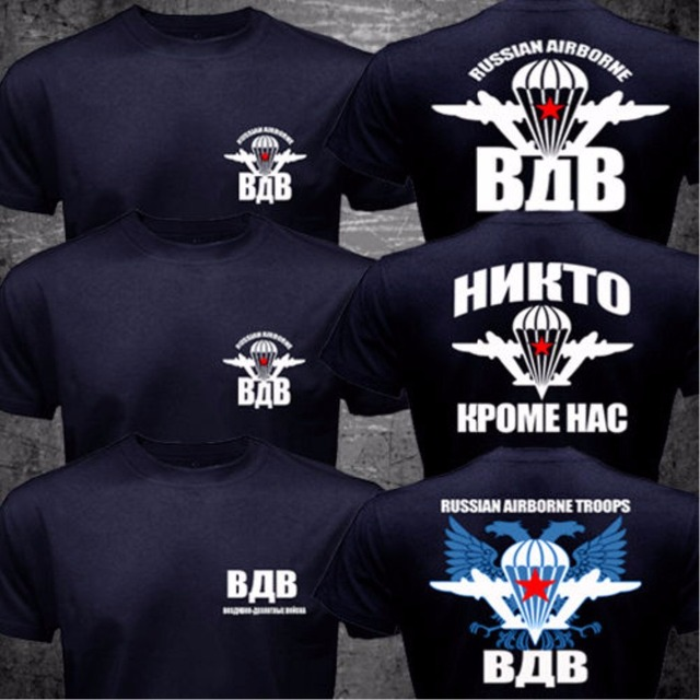 Fashion Print Men Russian Airborne Troop Paratrooper Spetsnaz VDV Military T-shirt Funny Cotton Short Sleeve Casual O Neck Shirt