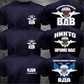 Homens de Impressão moda Russo Spetsnaz VDV Tropa Paramilitar Militar Airborne T-shirt Engraçado Algodão de Manga Curta Casual O Pescoço Camisa