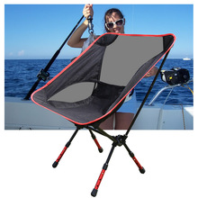 Multifunctional Outdoor Portable Folding Fishing Chairs with Bag Camping Stool Picnic Chair Festival BBQ Beach Seat 4 Colors
