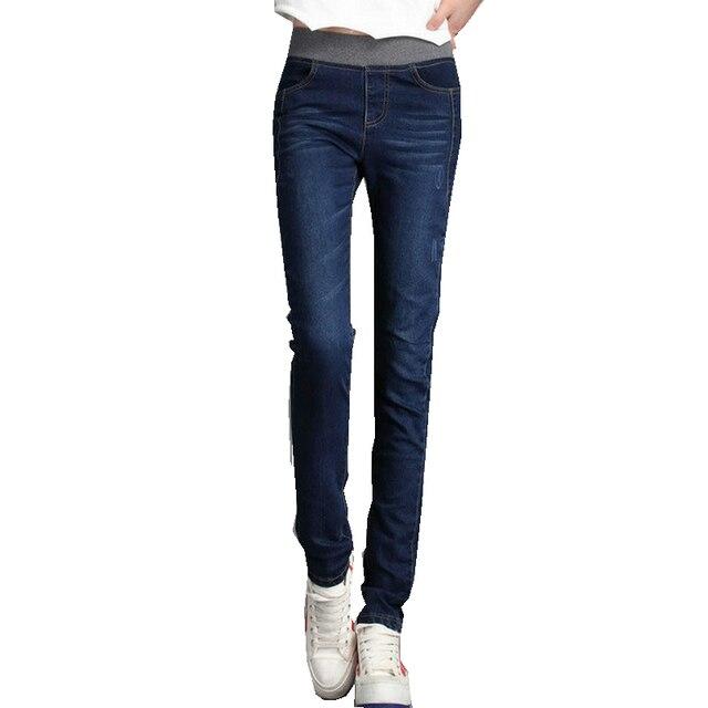 Plus Size S-6XL Women's Long Pencil Pants Straight Elastic Waist Female Jeans Pants Skinny Wild Denims Pants Femme Autumn 2017