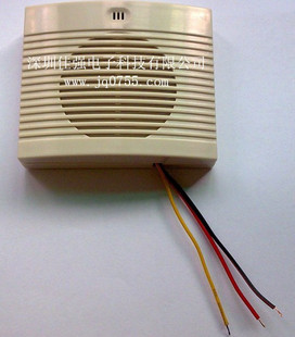 JQ932 Voice Prompts, Voice Alarm, With Digital Power Amplifier, Voice Customized By The Customer
