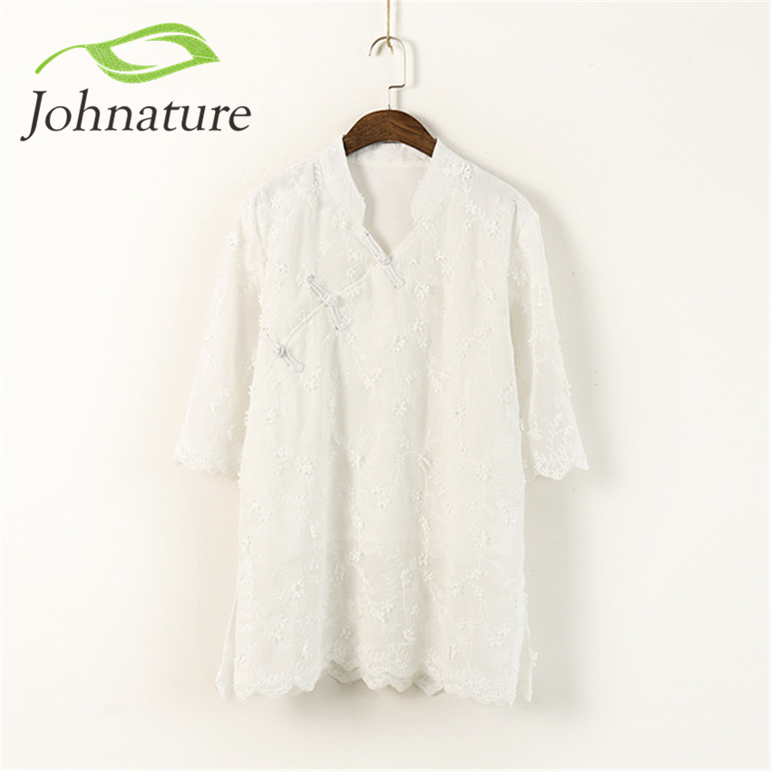 Embroidered shirt cuffs reviews online shopping