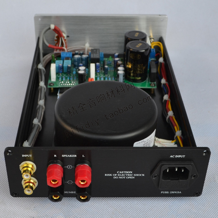Amplificateur de scène bricolage 50 W * 2 HIFI fièvre 80 W * 2 2.0 canaux amplificateur TDA7293/TDA7294 avec protection de circuit