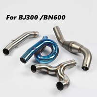 For Benelli 300 Benelli 600 BJ300 BN600 Muffler Exhaust Link Pipe 51mm Motorbike Exhaust Middle Pipe Without Exhaust