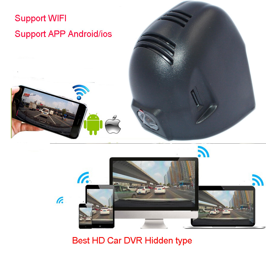 HD Car dvr for audi 3.jpg