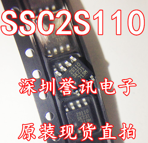 5PCS/LOT SSC2S110-TL 2S110 SSC2S110 SOP8 electronics Original in stock IC ...