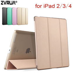 Для iPad 2 3 4, zvrua ура Цвет ПУ Чехол магнит Wake Up Sleep для Apple iPad 2 iPad 3 iPad 4
