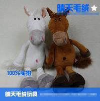 Sprzedaż Zniżka NICI pluszowe zabawki wypchane lalki cartoon zwierząt Koń Klub dla dzieci dzieciak urodziny prezent świąteczny prezent 1 pc