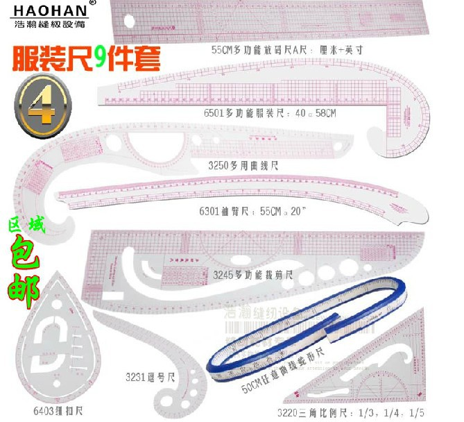 9PCS Hot Sale No:4 Sewing Feet Tailor-foot Put Yardstick Sleeve Arm French Curve Cuting Cutting Knife Ruler Cuff Button Comma