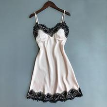 Women Sleeveless Strap Lace Trim Satin Night Dress Sleepwear Nightwear Camis Top Sets Nightgown Nightdress 10