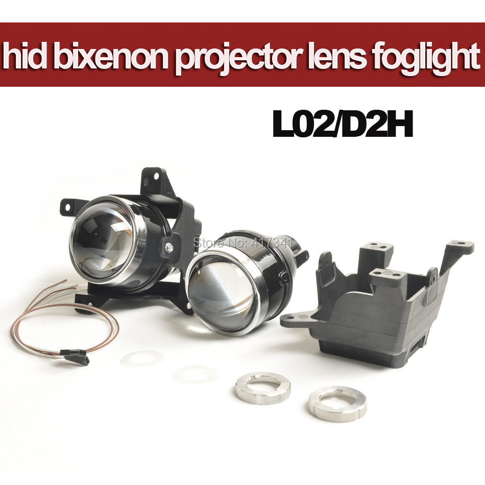 ФОТО New Generation of Bixenon Projector Lens Fog Lamp Super Bright L02 with HID Bulb D2H Waterproof L01 Special Used for old MG7