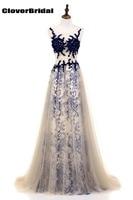 A line de Tule macio vestido madrinha casamento longo nude tulle royal tree branches patterns semi see thought bodice long dress