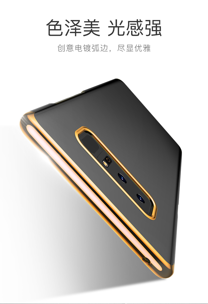 Buy For Samsung Note 8 Plating Hard Pc Case Goospery 9 N960 Pearl Jelly Gold Original Baseus Glitter Series Back Cover Note8 With Retail Box