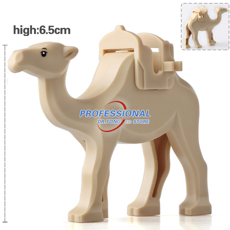 50PCS/LOT DR.TONG Jungle Adventure PG1049 Single Sale Camel With Saddle Prince of Persia Building Blocks Bricks Toys Children projector lamp bulb an xr20l2 anxr20l2 for sharp pg mb55 pg mb56 pg mb56x pg mb65 pg mb65x pg mb66x xg mb65x l with houing