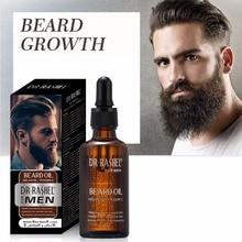 Man\s Beard Care Oil Nourishing Anti-Static Anti-Drying Soften Moustache Razor Equipment