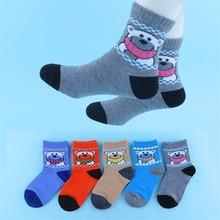 Cotton Cartoon Kids Socks