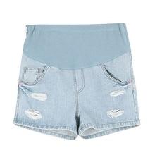 High Waist Summer Maternity Shorts