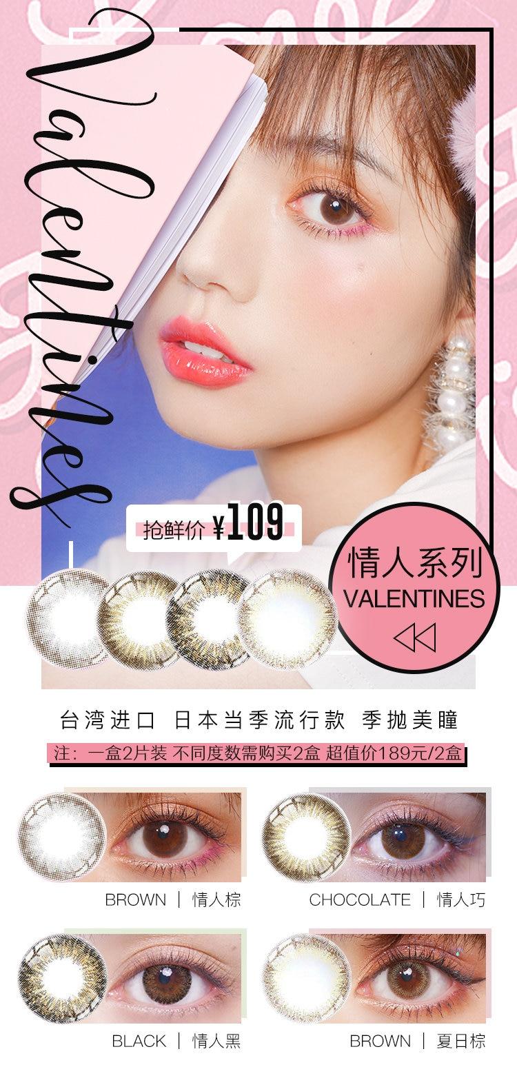 Divabisou&Valentines情人节系列