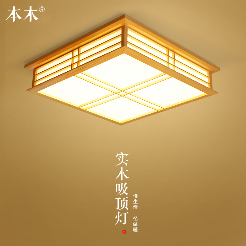 Lights & Lighting Ceiling Lights Bright Japanese Style Delicate Crafts Wooden Frame Ceiling Light Led Ceiling Lights Luminarias Para Sala Dimming Led Ceiling Lamp