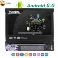 1 Single Din GPS Car DVD Player 7 Capacitive Touchscreen Car Stereo Android 6.0 Multimedia Player Bluetooth Wifi Autoradio