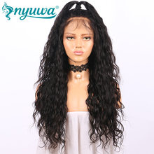 Glueless Full Lace Human Hair Wigs NYUWA Hair Pre Plucked Natural Wave Brazilian Remy Hair lace