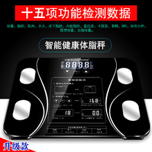 fat scale Chinese display body fat scale Electronic weight scale body composition analysis health scale Smart home