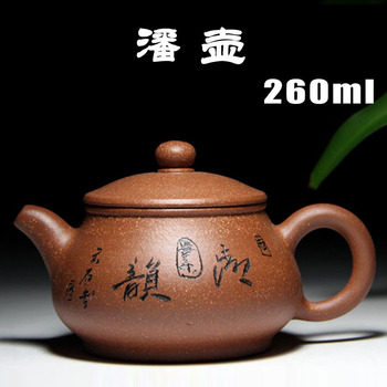 Yixing genuine teapot famous handmade raw mine downland mud teapot crafts wholesale special image