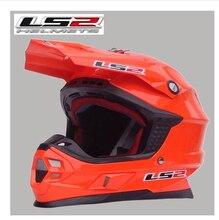 Free shipping LS2 MX456 professional motocross helmet motorcycle helmet with a balloon export version helmet ECE certification
