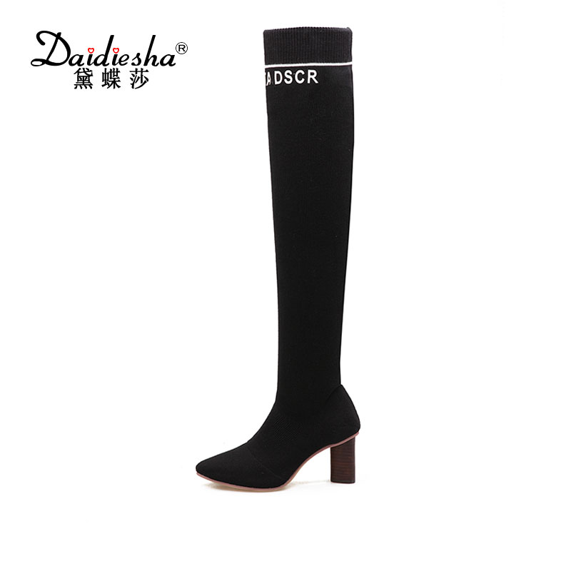 Daidiesh Brand Fashion Women Boots Over the knee Boots Pointed toe Autumn Winter Stretch Fabric Socks Boot Fretwork Heels Shoes fashion slim rivets thick heel pointed toe zip winter snow boots genuine leather stretch fabric over the knee boots women boots