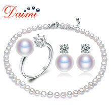 PRESALE DAIMI Trendy Pearl(China)