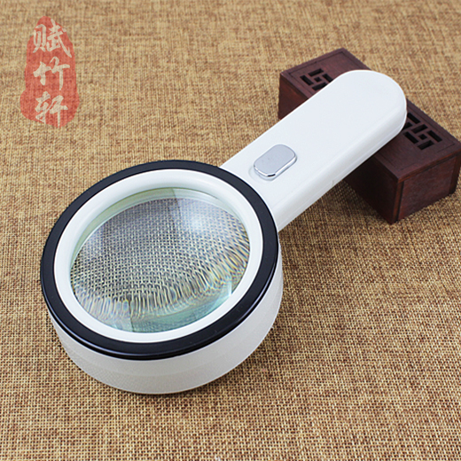 Handheld Illuminated HD Double Lens Reading Magnifier Magnifying Glass 10x with 12 LED Lights UV Light Jewelry Loupe ootdty 10x handheld magnifier magnifying glass lens loupe 8 led light with money detect