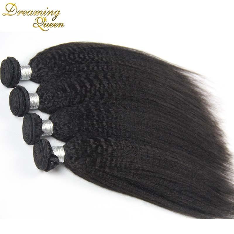 Malaysian Kinky Straight Weave (2)