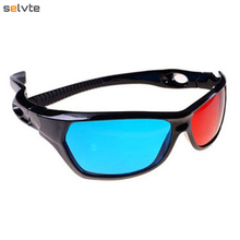 Selvte Wholesale Black Frame Universal 3D Plastic Glasses/Oculos/Red Blue Cyan 3D Glass Anaglyph 3D Movie Game DVD Vision/cinema
