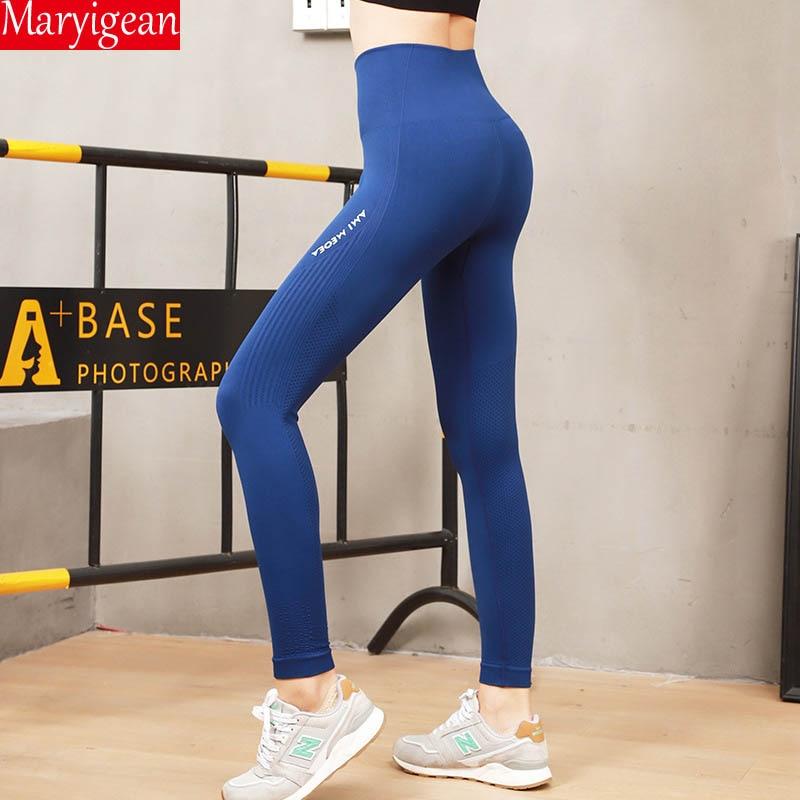 Maryigean High Quality Seamless Sports Yoga Leggings High Waist Push Up Quick-Drying Pants Super Elastic Soft Workout Leggings