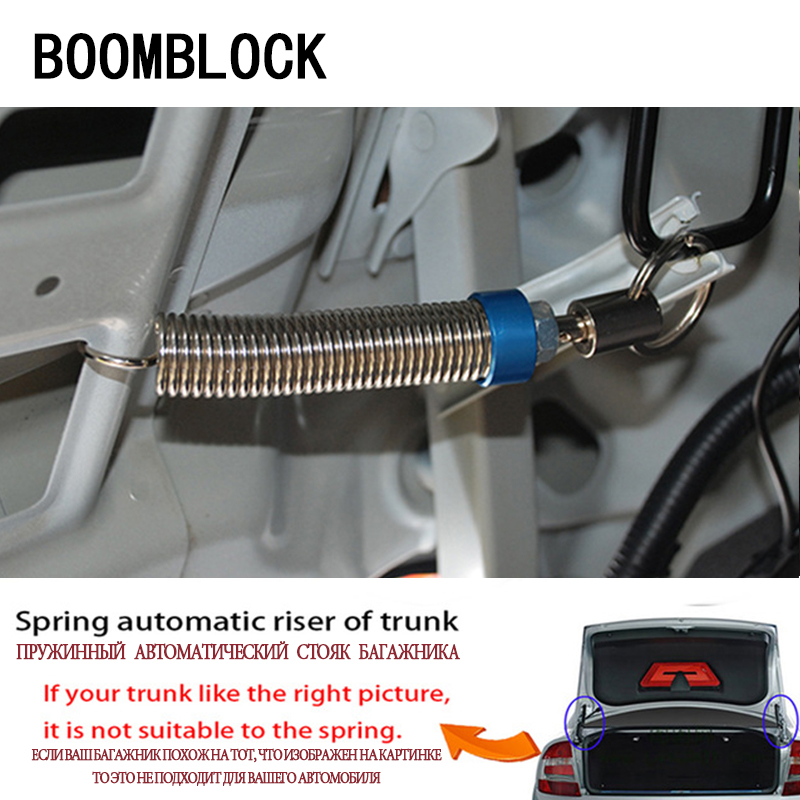 BOOMBLOCK 1pcs Car Trunk Automatic Lift Spring For Mercedes W204 W210 AMG Benz Bmw E36 E90 E60 Fiat 500 Volvo S80 Accessories yandex w205 amg style carbon fiber rear spoiler for benz w205 c200 c250 c300 c350 4door 2015 2016 2017