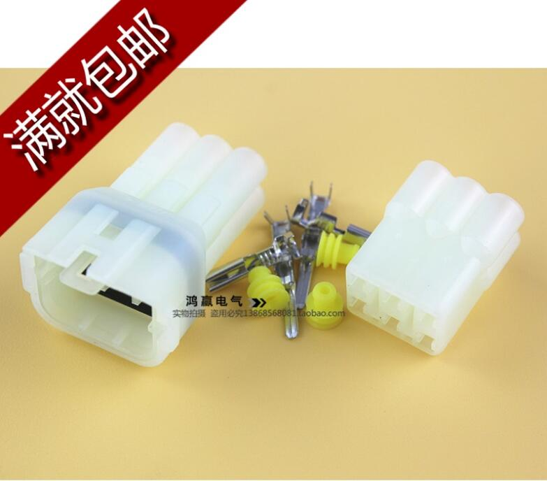 online get cheap vehicle wiring connectors aliexpress com 1 sets 6 pin car connector auto wire harness connector 2 2 vehicle connector waterproof plug and socket terminal