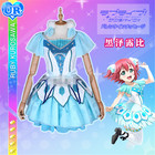 New!! Lovelive Secon...